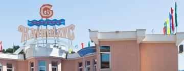 Аквапарк «Наутилус»: отели поблизости