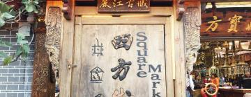 Sifang Jie di Dayan: hotel