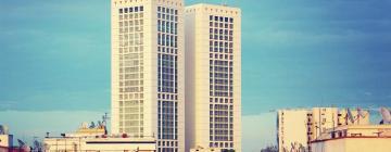 Hôtels près de: Twin Center