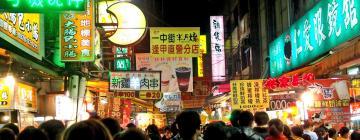 Hotel berdekatan dengan Pasar Malam Fengjia