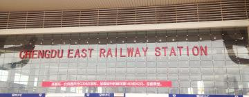 Железнодорожный вокзал Чэнду-Восточный: отели поблизости
