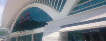 Железнодорожный вокзал Сямынь: отели поблизости