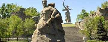 Мамаев Курган: отели поблизости