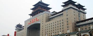 Западный железнодорожный вокзал Пекина: отели поблизости