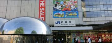 Hotels in de buurt van station Hiroshima