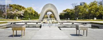 Hotels near Hiroshima Peace Memorial Park