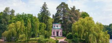 Национальный дендрологический парк «Софиевка»: отели поблизости