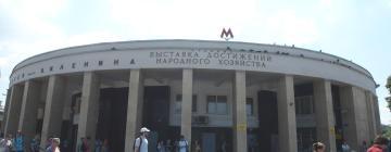 Станция метро «ВДНХ»: отели поблизости