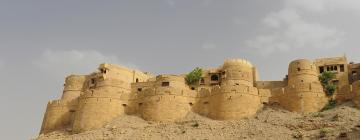 Hotels near Jaisalmer Fort
