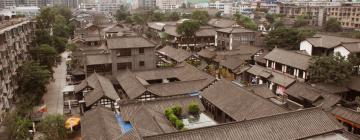 Древняя улица Куаньчжай: отели поблизости