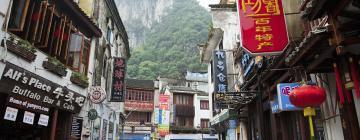 Hoteles cerca de Calle Xi Jie, Yangshuo