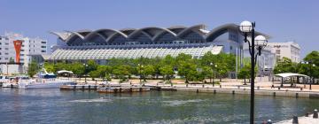 Hotels near Marine Messe Fukuoka