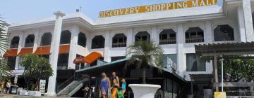 فنادق بالقرب من مركز ديسكفري التجاري