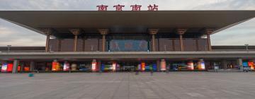 南京南駅周辺のホテル