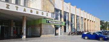 Hotels near Thessaloniki Central Train Station