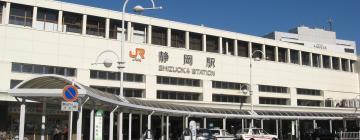 静岡駅周辺のホテル