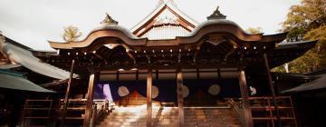 Hotels near Ise Shrine Geku
