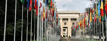 Штаб-квартира ООН в Женеве: отели поблизости