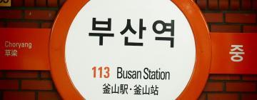 Hotels near Busan Station