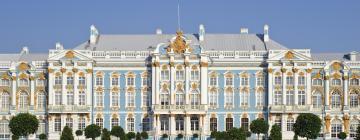 Большой Екатерининский дворец: отели поблизости