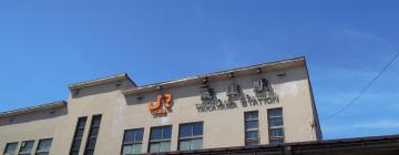 Hotels near Takayama Station