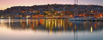 Порт Пирей: отели поблизости