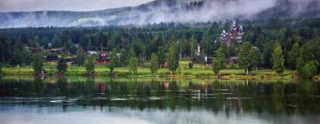 Hotels near Hunderfossen Family Park