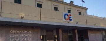 Hotels near Larissis Metro - Train Station