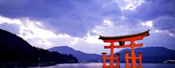 Hotels in de buurt van Itsukushima-schrijn