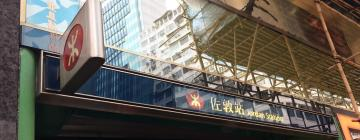 Hotels near MTR Jordan Station
