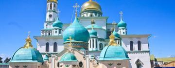 Новоиерусалимский монастырь: отели поблизости