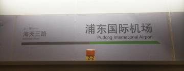 Hotels near Pudong International Airport Station