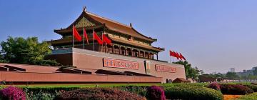 Hotels near Tiananmen Square