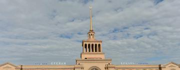 Hoteli v bližini znamenitosti Yerevan Train Station