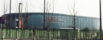 Национальный выставочный центр Шанхая: отели поблизости