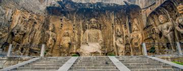 Пещеры Лунмэнь: отели поблизости