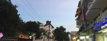 Avenida 5: Hotels in der Nähe