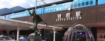 Hotels near Beppu Station