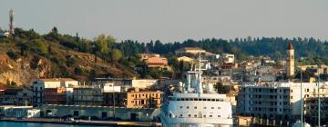 Ξενοδοχεία κοντά σε Λιμάνι Κέρκυρας