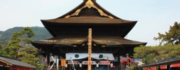 善光寺周辺のホテル