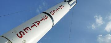 Hôtels près de: Centre spatial Lyndon B. Johnson de la NASA