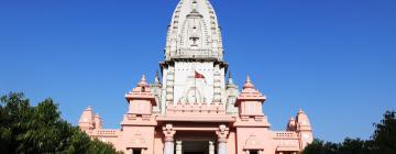 Hotels near Kashi Vishwanath Temple