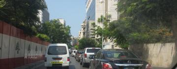 Hotels near Hamra Street