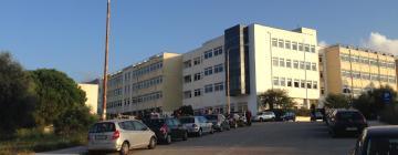 Университет Патр: отели поблизости