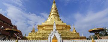 Hotels near Wat Phra That Chae Haeng