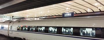 Hotels near Beijing South Train Station