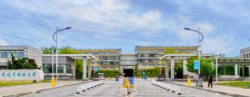 Hotels near Dalian University of Foreign Languages