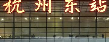 Hotels near Shenzhen North Train Station