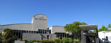 Hotels near Great Lake Convention Centre