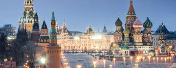 Hotels near Red Square